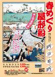 info-haru.jpg