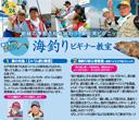 info-mebaru-top2.jpg