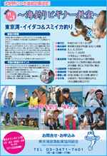 info-takosumi-blog.jpg
