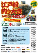 info-karei-top.jpg